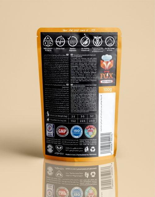 veal fillets pouch-back