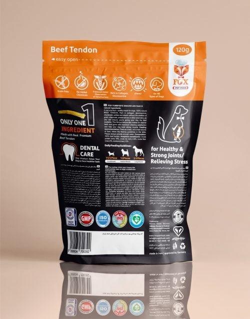 yummybite-beef tendon-120g-back