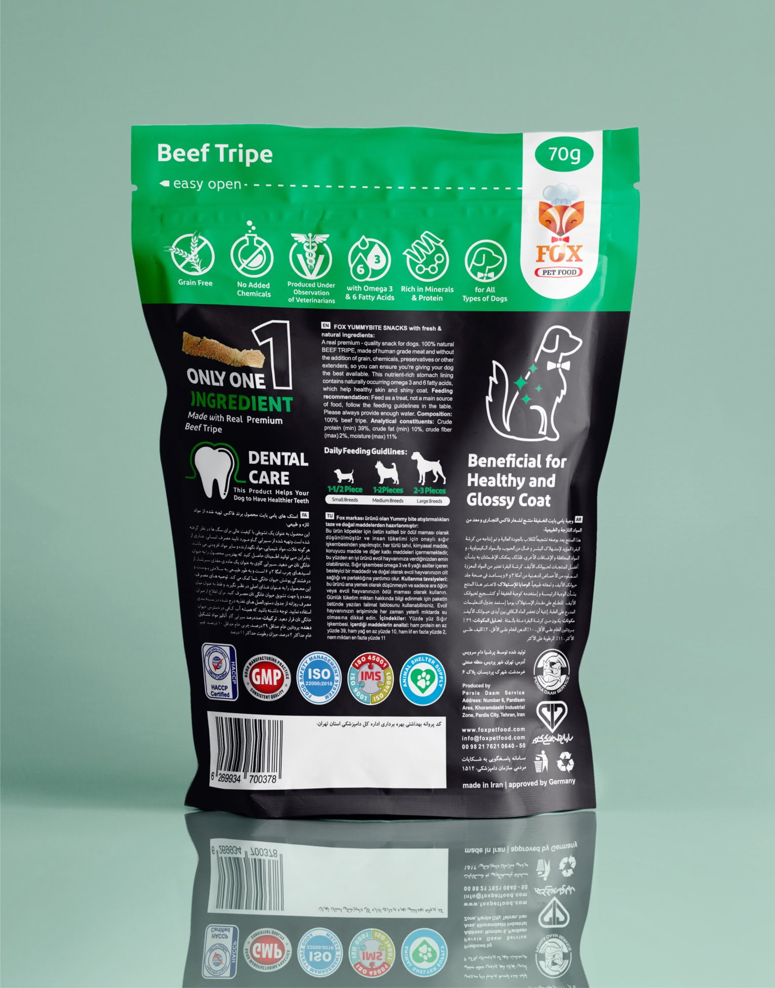 yummybite-beef tripe-70g-back
